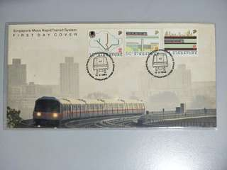 Singapore FDC MRT