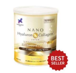 Restocked! WORLD #1 Collagen Japan NANO Collagen Hyaluron 35 Days Serving Supplement Size Up