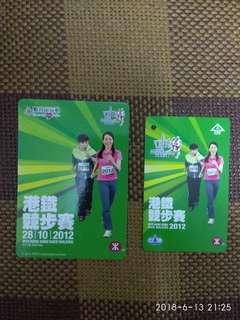 2012限量版港鐵競步赛紀念車票+磁貼