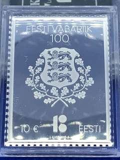 2018年愛沙尼亞百週年銀製紀念郵票