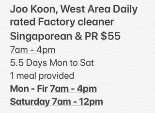 Daily rated Factory cleaner
