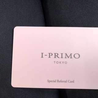 I-primo 9折卡