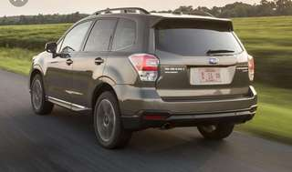 Subaru Forester (wanted)