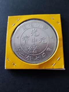 China Szechuen Dragon Coin
