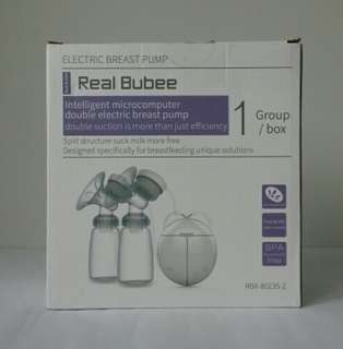 💕 Spare Part Breast Pump