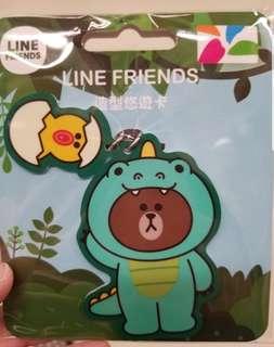 台灣 Line friends Brown 恐龍造型熊大悠遊卡