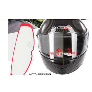 全新電單車頭盔鏡片防霧貼膜New Motorcycle Helmet Lens Anti-fog Film