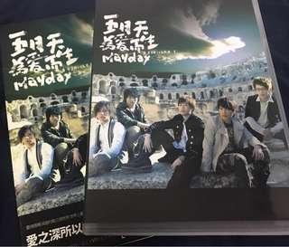 RESERVED-五月天MAYDAY 為愛而生 新加坡珍藏特別版CD