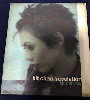 陳潔儀 KIT CHAN REVELATION 揭曉 CD
