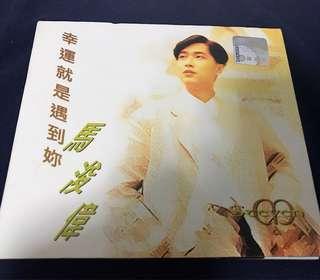 馬俊偉 Steven Ma 幸運就是遇到妳 CD