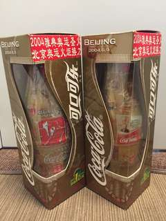 可口可樂~04年雅典 北京奧運包膠紀念瓶(兩支)