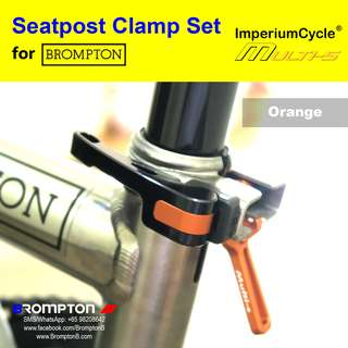 Multi-S Seatpost Clamp Set (for Bromptons)
