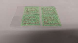 香港 罕有 兔年  電子生肖標簽 郵票  一套 四張