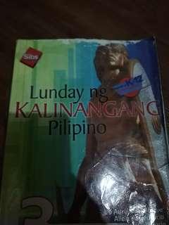 Grade 3 preloved books