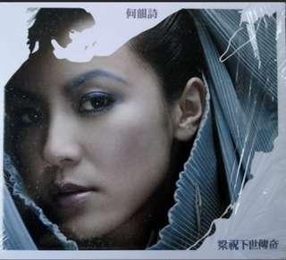 何韻詩 HOCC 梁祝下世傳奇第一版 (CD+VCD)