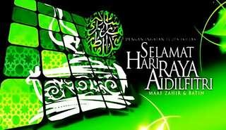 SELAMAT HARI RAYA!!! MAAF ZAHIR DAN BATIN🙏😊💞
