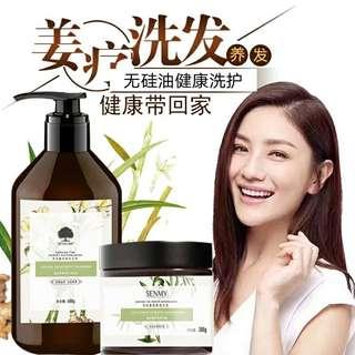 Senmy treatment shampoo