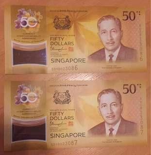 CIA 50 Singapore Brunei Commemorative SG sequential Notes