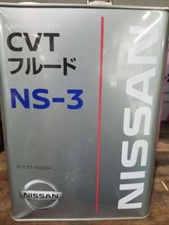 日產原廠波箱油ns3
