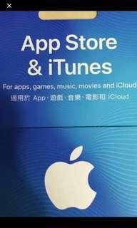 Apple iTunes gift card 禮物 面值200(一張) 及 500(多張) $190/$490    # 可以 Payme App 過數即時比code又得 # 票券 iPhone app iPad iCloud game music movie