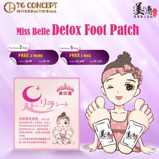 👣日本美の恵排毒足贴👣 Miss Bell Foot Patch Promotion