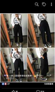 🚚 韓版寬褲