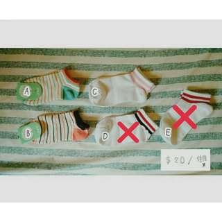 🚚 各種襪子