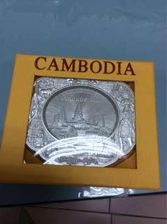 Bn Cambodia souvenir plate