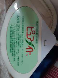 日本負電位溫療床墊