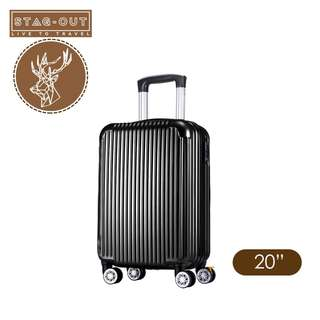 """[Stag-Out] Pacific Ultralight ABS HardCase 20"""" Luggage Bag Suitcase (Mystery Black)"""