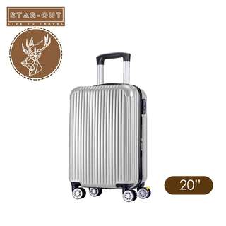 """[Stag-Out] Pacific Ultralight ABS HardCase 20"""" Luggage Bag Suitcase (Luxury Silver)"""