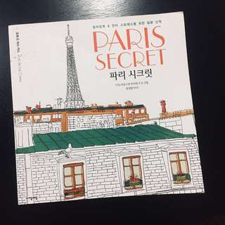Coloring book; Paris Secret