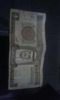 1 Saudi Riyal (King Faisal) 1984 SERIES