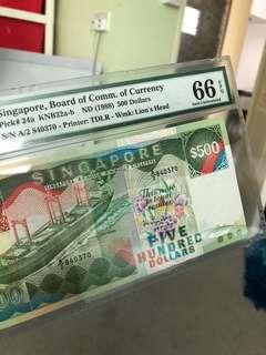 Singapore $500 Ship Series PMG 66 EPQ