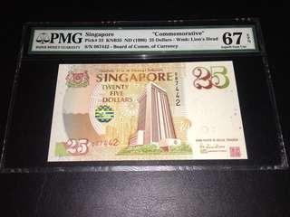 Singapore $25 Commemorative