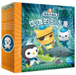 Octonauts - Chinese Story Books Set (1-10)