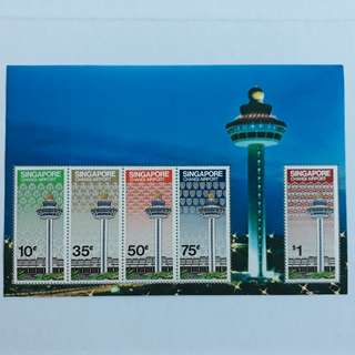 SGMS 81. 1981-12-29 Singapore Changi Airport Mint Miniature Sheet. 2I.WK