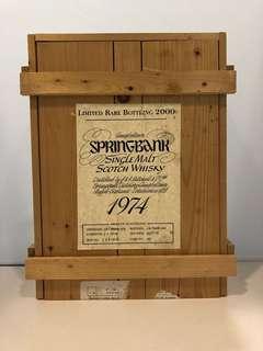 Springbank 1974 Whisky 雲頂威士忌原木箱