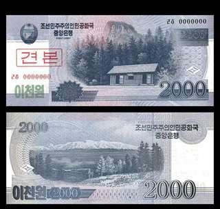 2008年 北韓朝鮮 2000元 全0樣鈔 全新直版