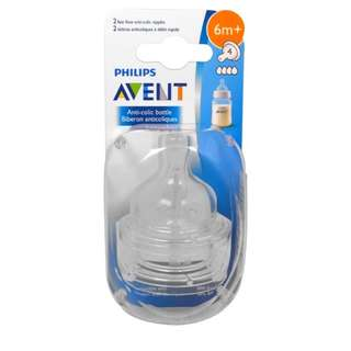 Philips Avent, Fast Flow Anti-Colic Nipples, 6+ Months , 2 Pcs