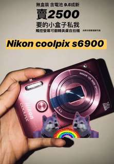 🚚 Nikon coolpix s6900