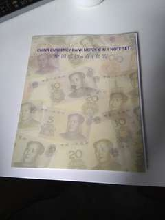 China 6 in 1 note