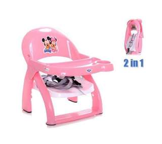 Baby Foldable Multifunction Chair