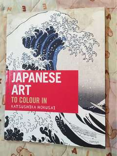 Japanese Art to Colour In Katsushika Hokusai