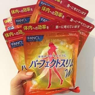 日本空運直送 FANCL無添加 燃燒脂肪 抑制食慾 溶脂丸  燒脂丸 新版脂肪燃燒營養素W 180粒 30日