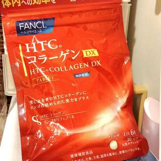全新日本正貨 Fancl HTC Collagen DX 骨膠原蛋白補充丸