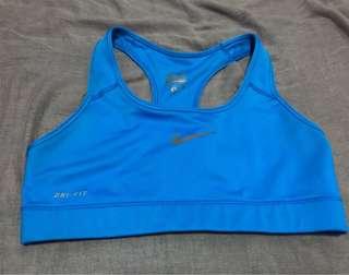 Nike Dri-fit Sportsbra