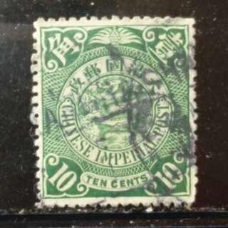 [lapyip1230] 大清帝國 1898年(光緖廿四年) 倫敦水印版 蟠龍 壹角 VFU