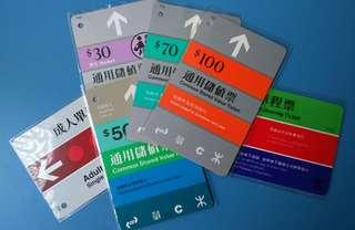 MTR車票6張