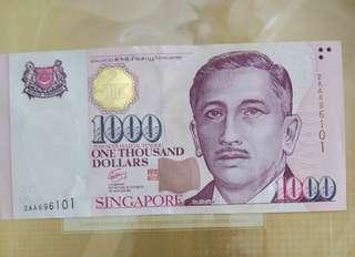 Sg $1000 2AA GCT 1st Prefix